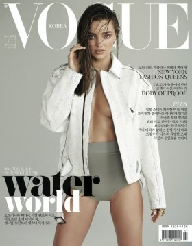 Eric Guillemain: Vogue Korea - Miranda Kerr - Body of Proof